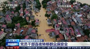 Ulewne deszcze i powodzie w Chinach